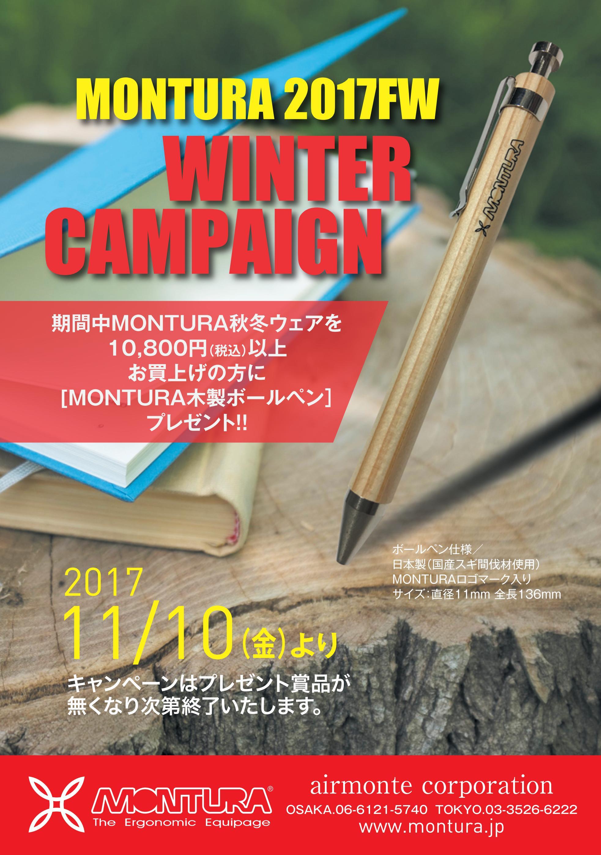 MONTURA 2017FW WINTER CAMPAIGN