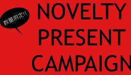 ノベルティPOP 2のコピー